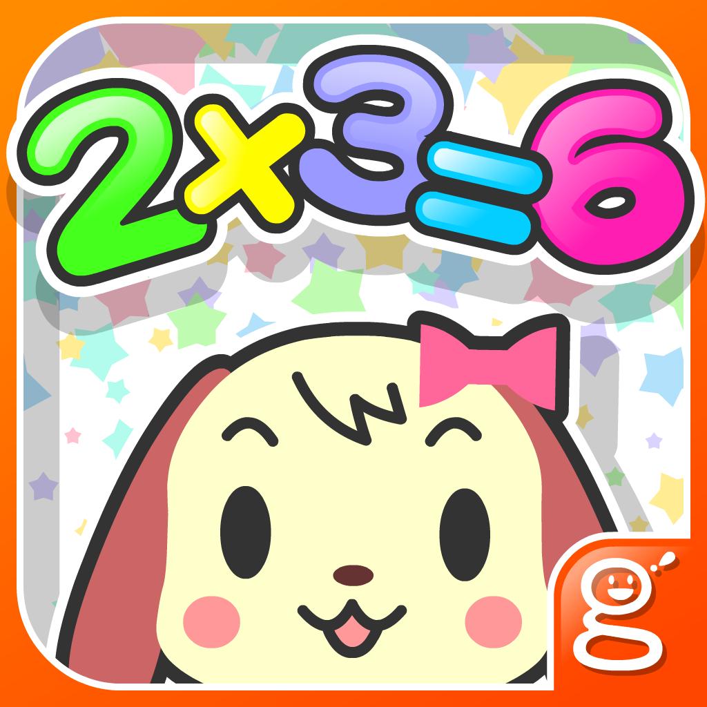 の算数を楽しく学べるiPadアプリ「わかる! 算数 ...