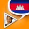 Pretati - Cambodian